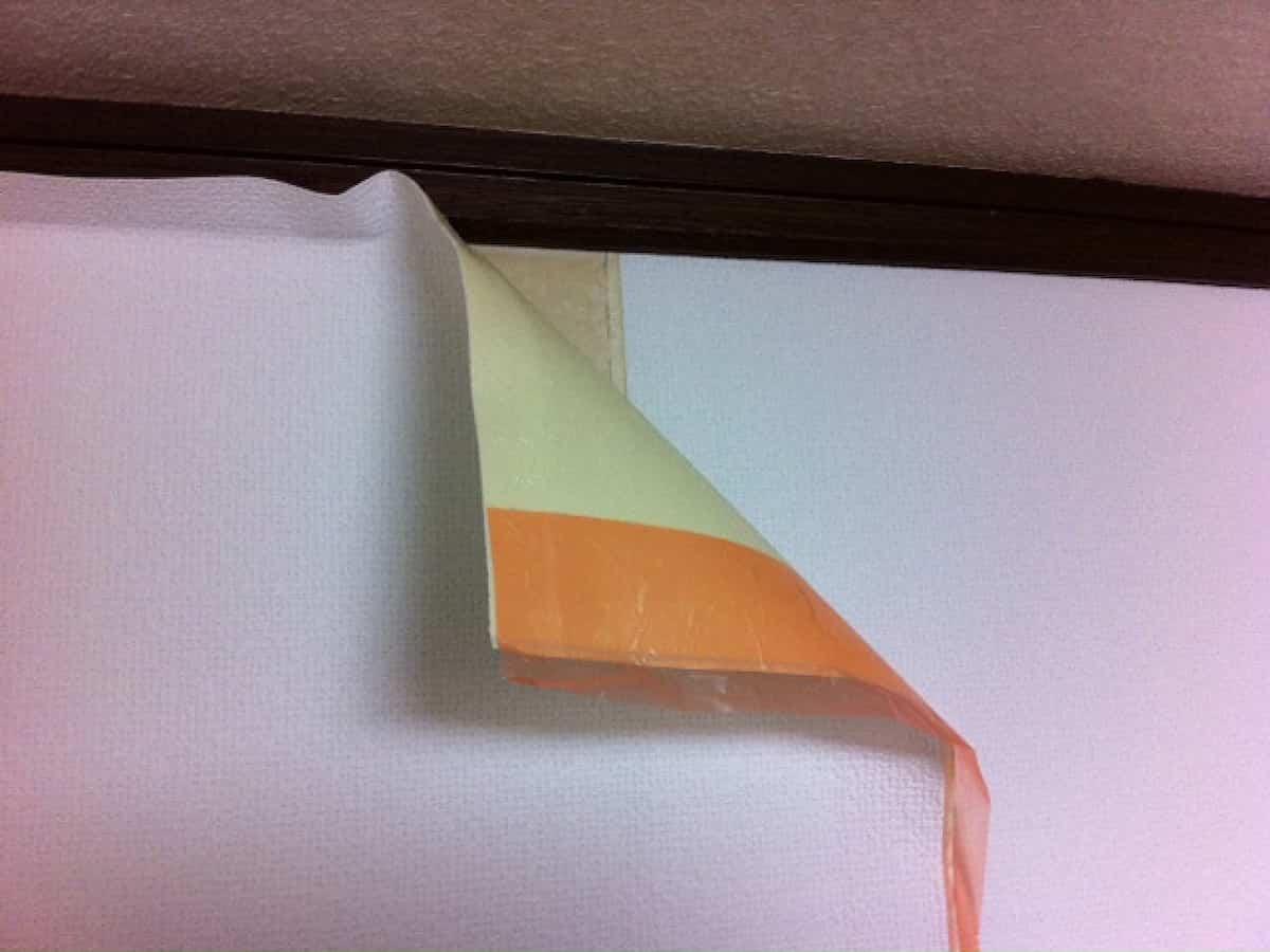 1枚目と2枚目の壁紙の重なり部分の様子