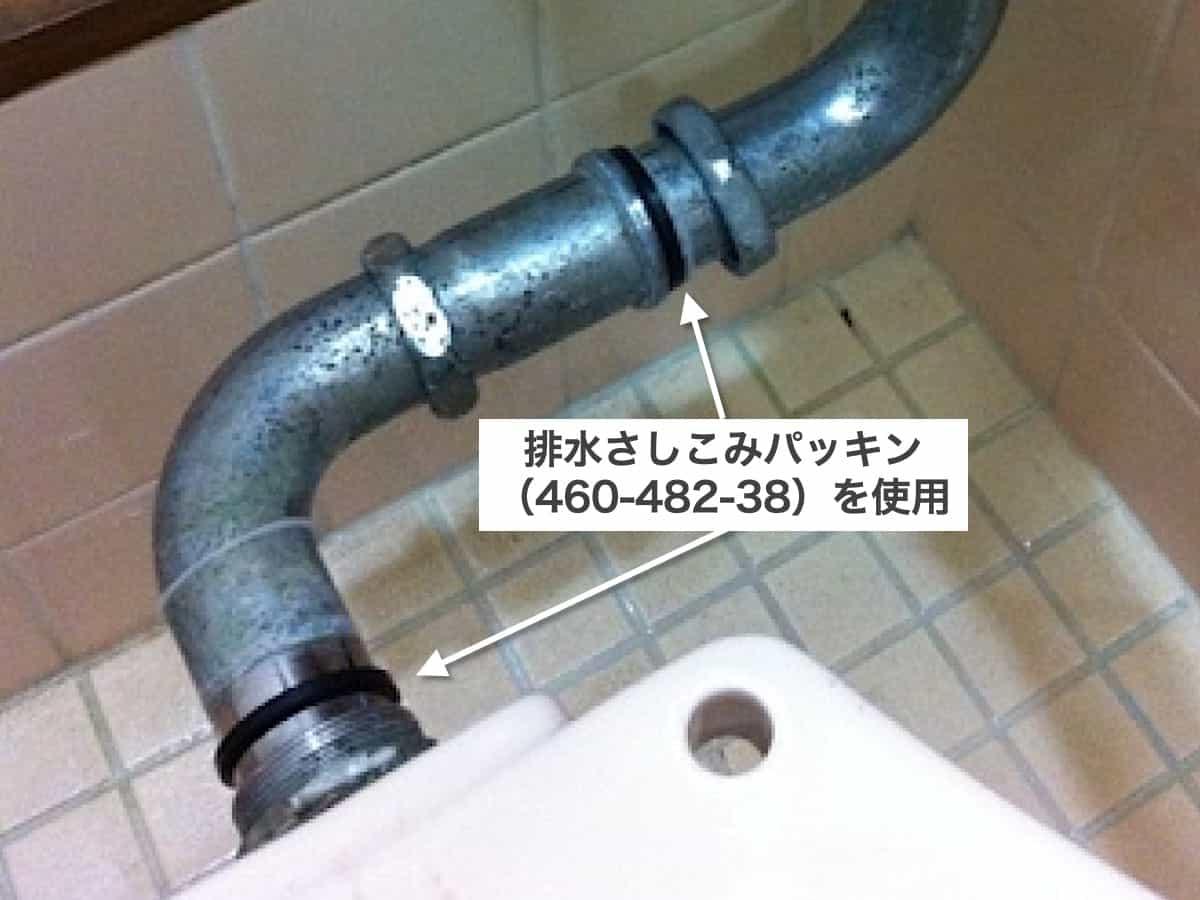 トイレの配管パイプに新しいパッキンを取り付けた様子(カクダイの排水差し込みパッキン460-482-38)