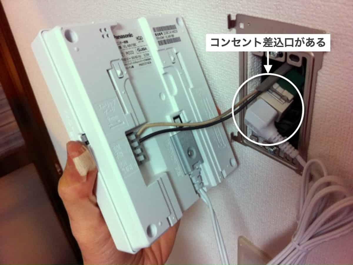 壁の内部にあるカメラモニター付きインターホン用のコンセント