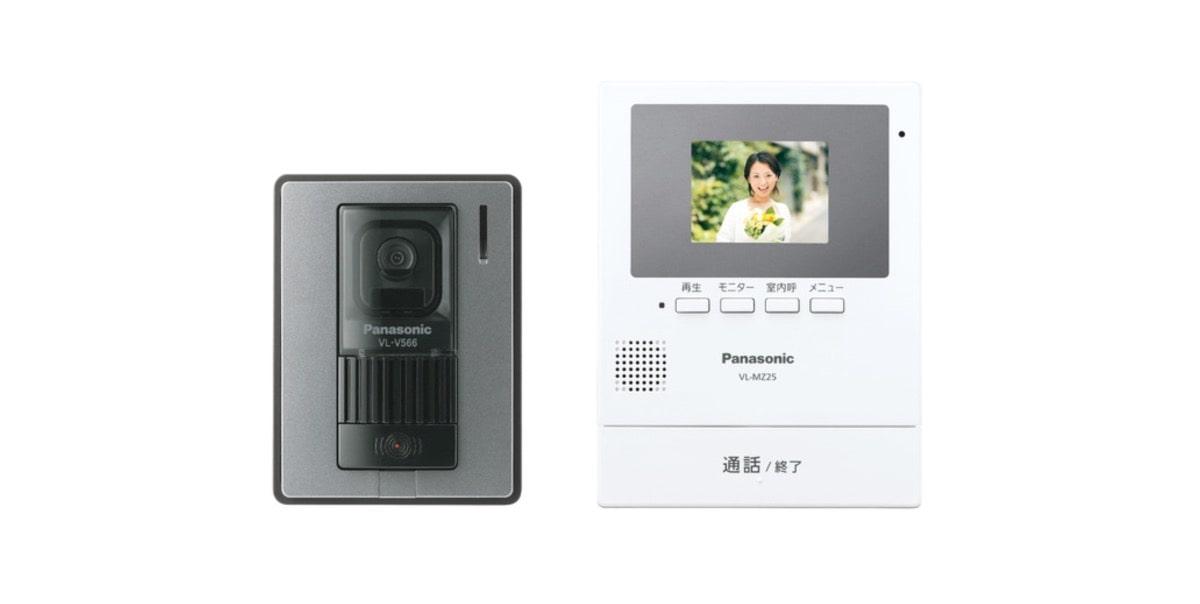 パナソニックのカメラモニター付きインターホン(テレビドアホンVL-SZ25K)