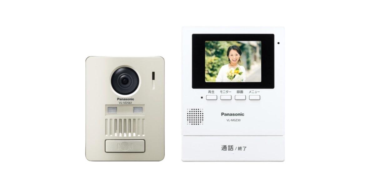 パナソニックの配線工事不要のカメラモニター付きインターホン(ワイヤレステレビドアホンVL-SGZ30)