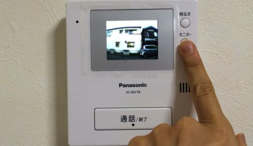 カメラモニター付きインターホンをDIYで取り付ける方法|後付でも簡単に設置・交換できる!