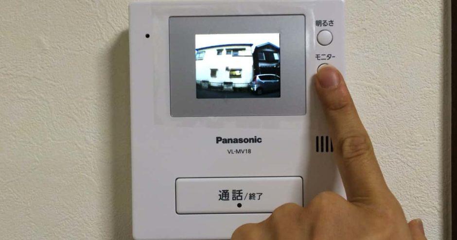 カメラモニター付きインターホン(テレビドアホン・テレビモニターホン)をDIYで交換・取り付けする方法