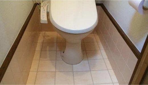 トイレのタイル床の上にクッションフロア(CF)を貼り付ける方法|数千円で張替えして清潔感のあるトイレにリメイク!