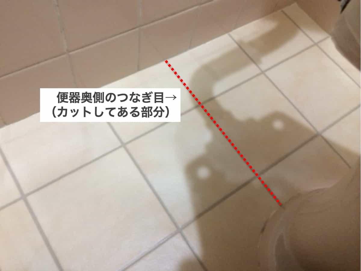 クッションフロアの繋ぎ目部分にシーム液を注入する