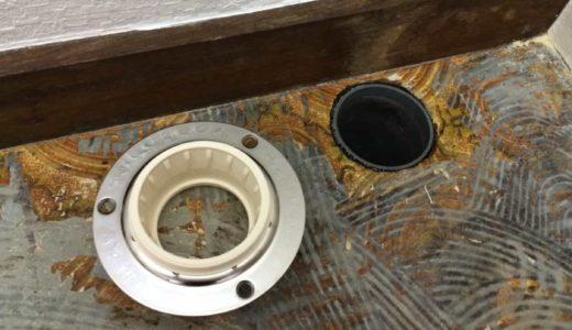【失敗談】カクダイの洗濯機用排水トラップが取り付けられず苦労した話