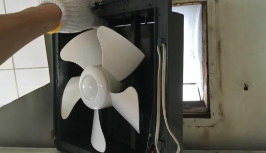 キッチンの古いレンジフードと換気扇の取り外し方|DIYでも簡単分解!