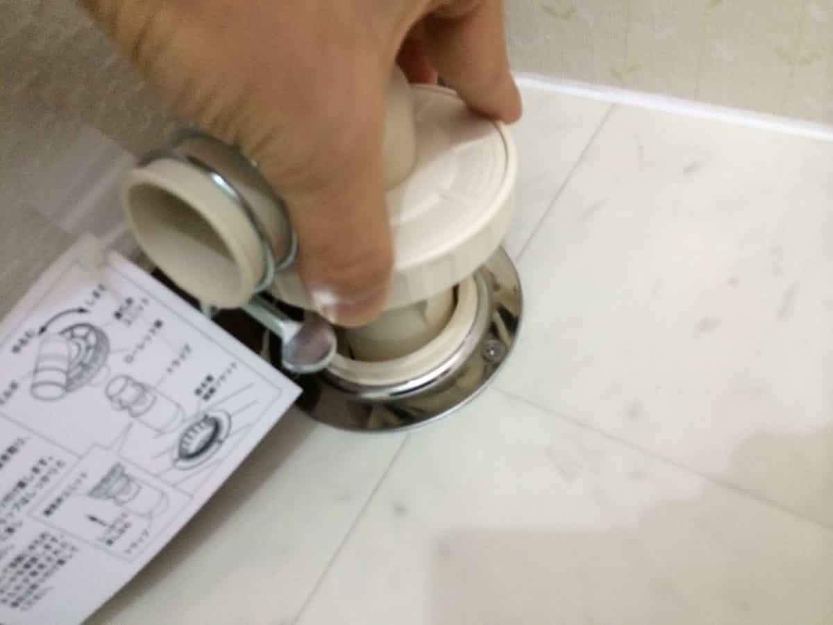 カクダイの洗濯機用排水トラップの本体部品を土台部品に取り付ける