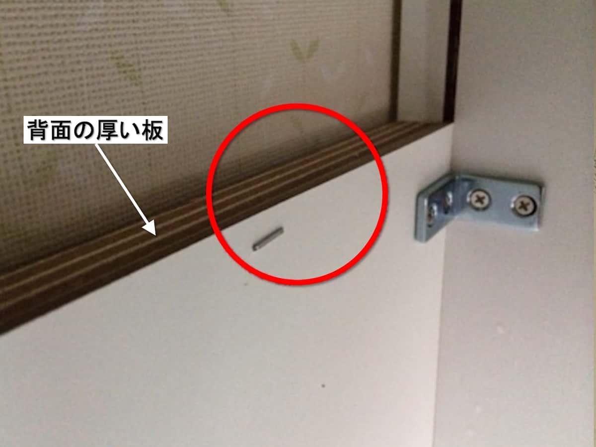 洗面台の背面にある厚板
