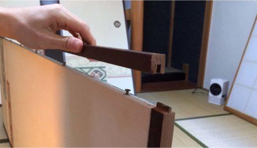 ふすまを自分で張り替える方法|簡単DIYでおしゃれでモダンな襖にリメイク