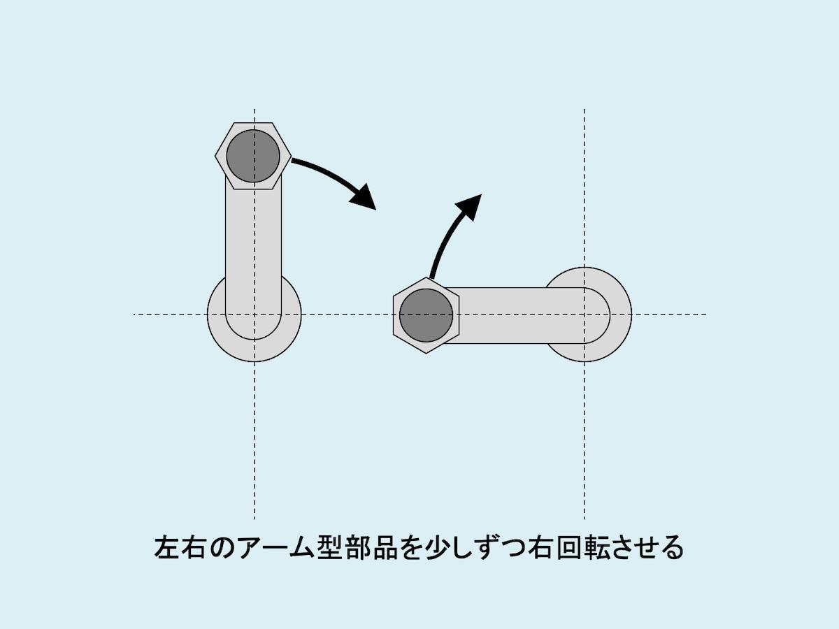 本体部品を取り付けるためにクランクアームを締め込んでいく