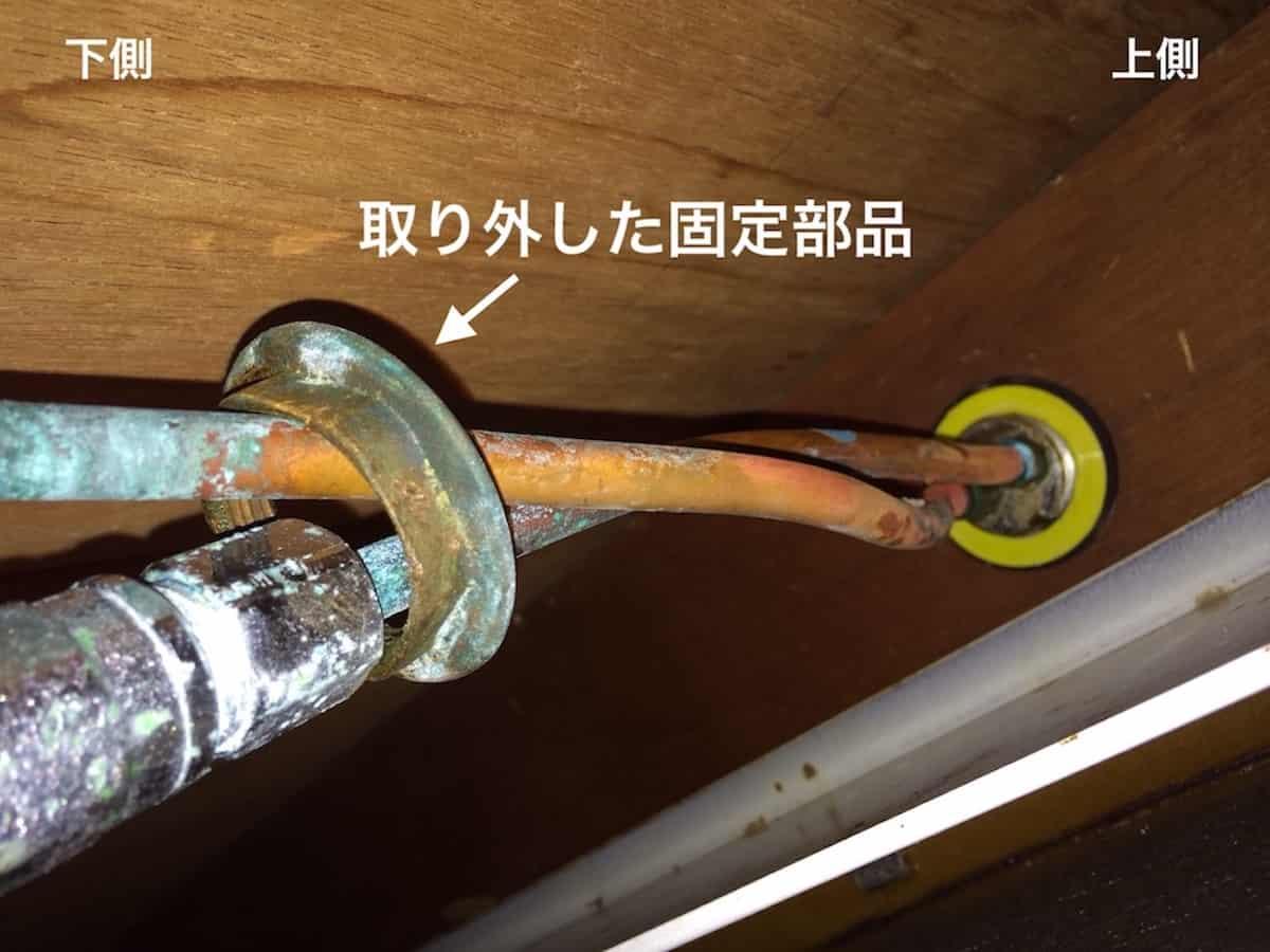 古いシングルワンホール混合栓の固定部品