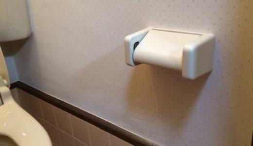 トイレットペーパーホルダーの取り付け・交換方法|TOTOワンタッチ紙巻器編