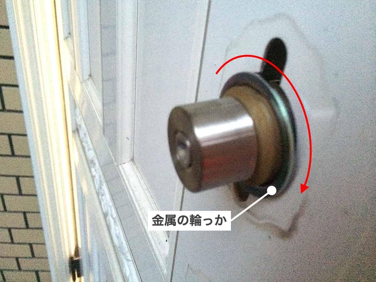 新しいディンプルキータイプの鍵シリンダーの金属の輪っかを取り付ける