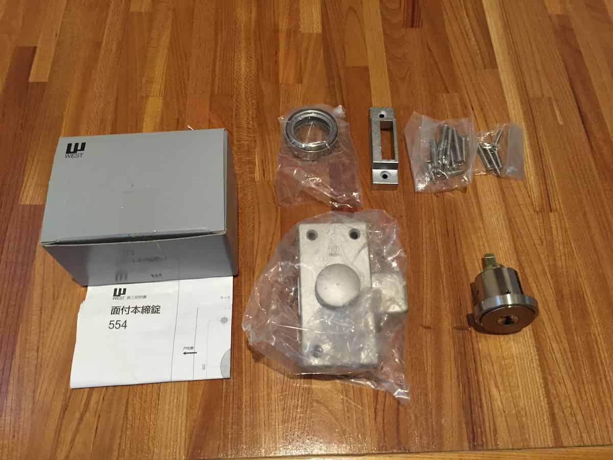 新しく購入した玄関扉の補助錠「WEST-554 NDR」
