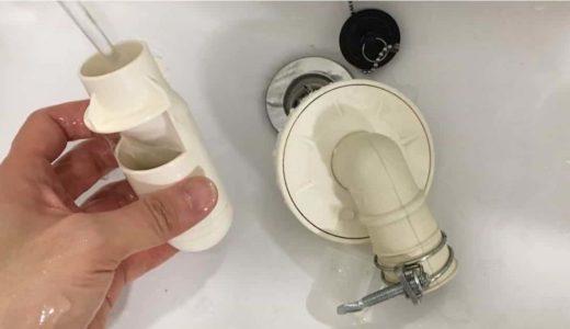 【耐久性検証】カクダイの洗濯機用排水トラップを3年半使用した結果とメンテナンス方法