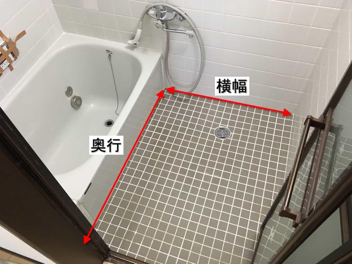 床シートを貼るタイル床の寸法を測る