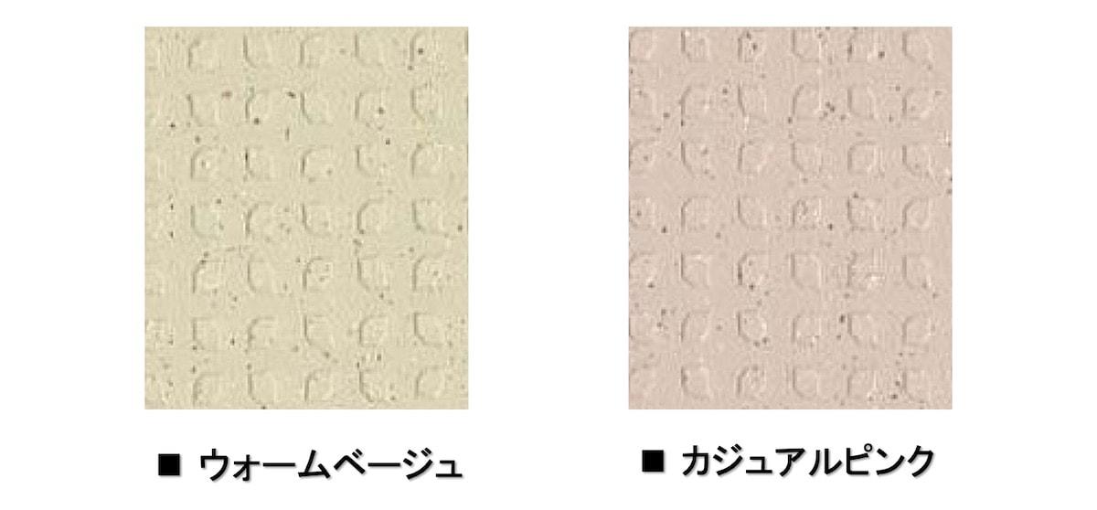 浴室のタイル床の上に直接貼れるフクビのペディシートのラインナップ