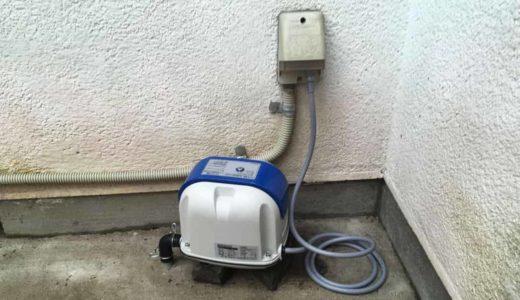 故障した浄化槽ブロアを自分で交換する方法|ポンプの選び方・かかる費用・取り替え手順まとめ