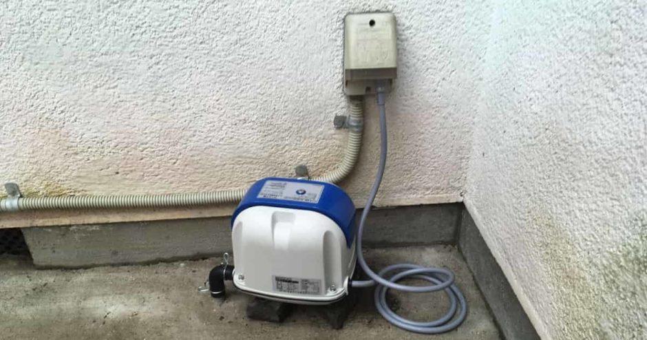 異音がする故障した浄化槽のブロア(ブロワ・モーター・ポンプ)をDIY(自分)で簡単に交換する方法