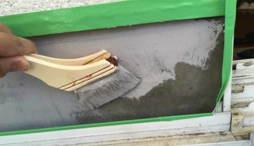 ベランダ(バルコニー)をDIYで防水塗装する方法|コンクリート(セメント)の床編