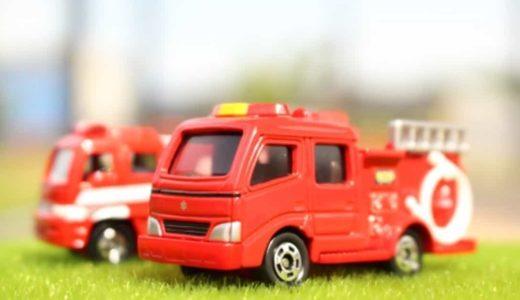 不動産投資で大家さんが火災保険加入時に気をつけたい4つのポイント
