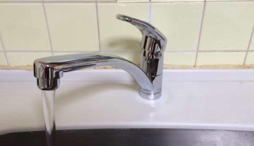 キッチンの古いシングルレバー混合栓(蛇口)をDIYで交換・取り付けする方法|ワンホールタイプ編
