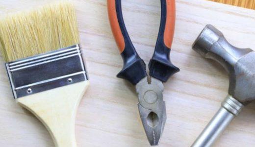 あると便利!DIYリフォームにおすすめの工具・道具7選