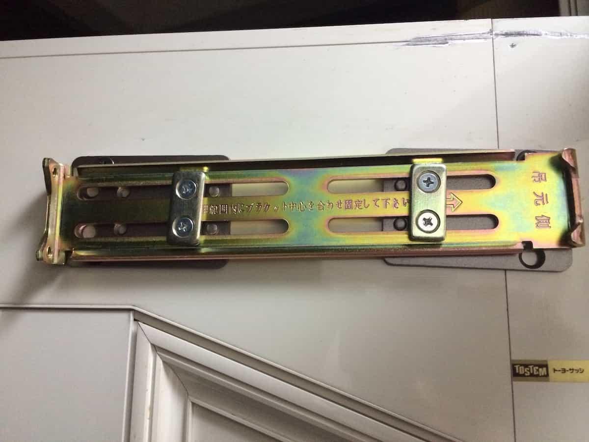 リョービ取替用ドアクローザーのレール部品の固定