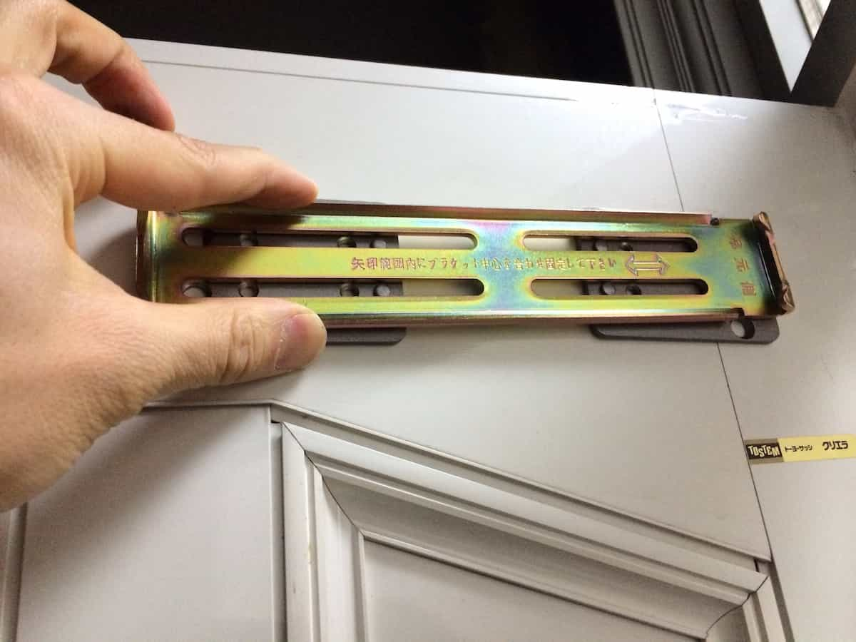 リョービ取替用ドアクローザーのレール部品の取り付け
