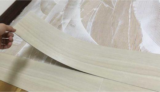 フロアタイル(塩ビタイル)の貼り方|東リのプリントタイル「ロイヤルウッド」を自分で貼って床をリメイク!リフォーム手順・必要工具・施工費用まとめ