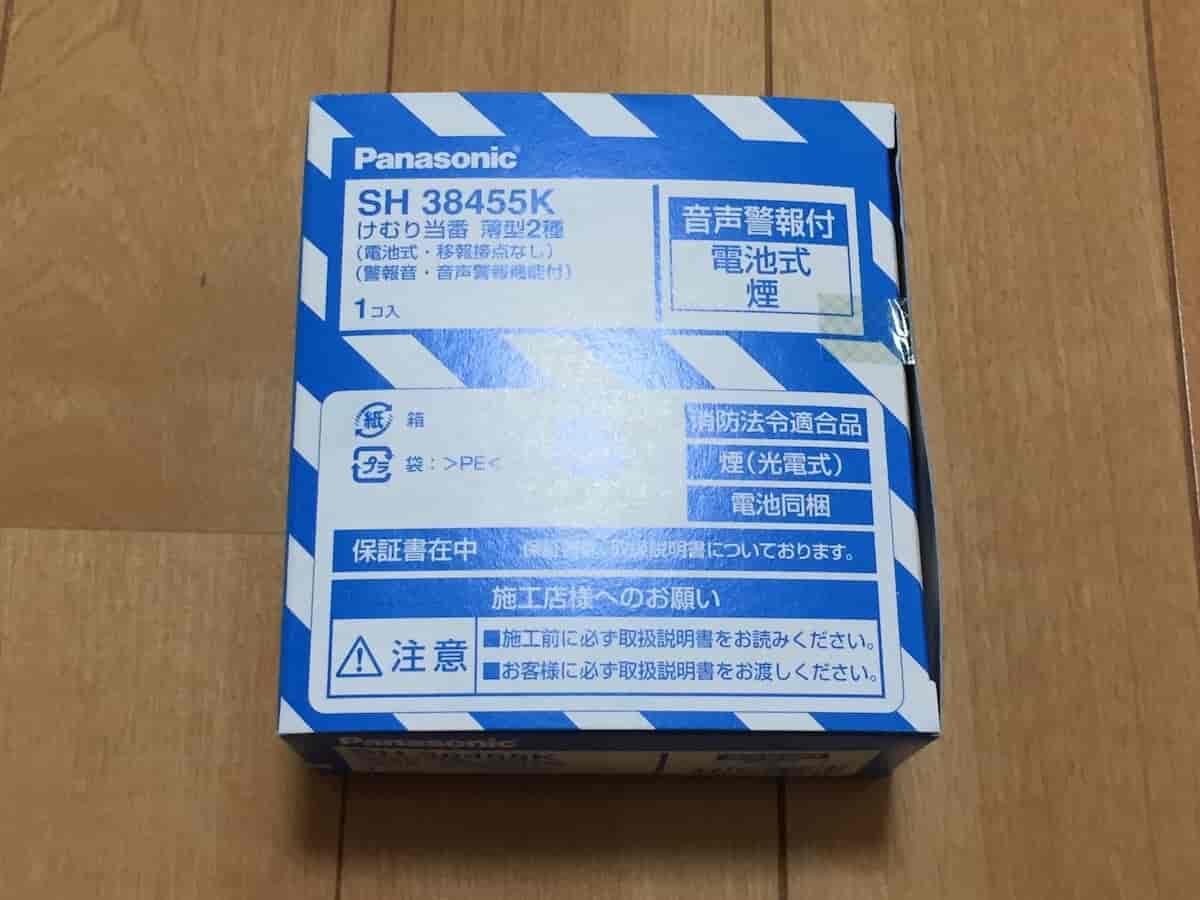 火災警報器(報知器) パナソニック けむり当番 SHK38455