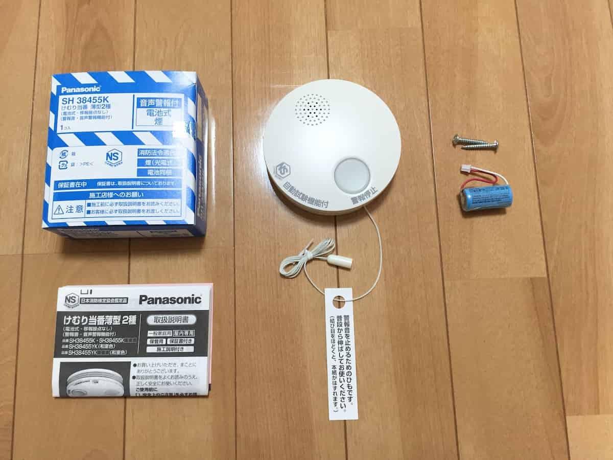 火災警報器(報知器) パナソニック けむり当番 SHK38455の内容物
