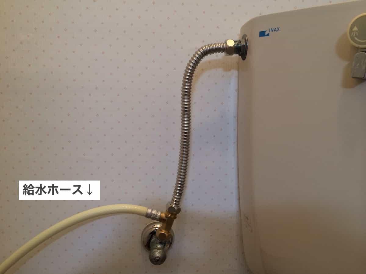 温水洗浄便座に接続する給水ホース