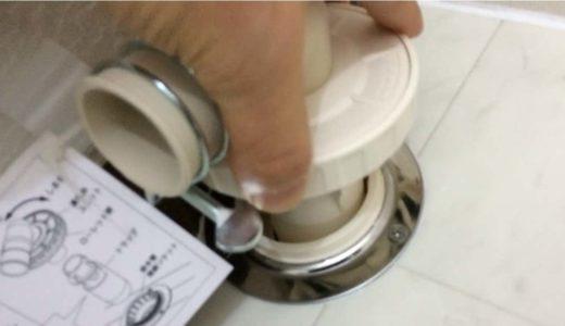 カクダイの洗濯機用排水トラップの選び方|製品比較と排水口寸法の対応まとめ