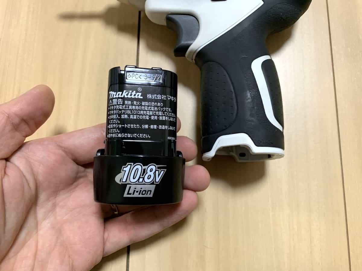 マキタ10.8VインパクトドライバーTD090Dの取り外せるバッテリー