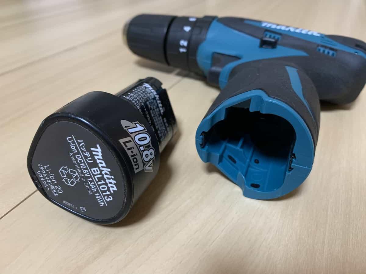マキタの10.8V震動ドライバドリルHP330D(振動ドライバー)のバッテリー収納部分