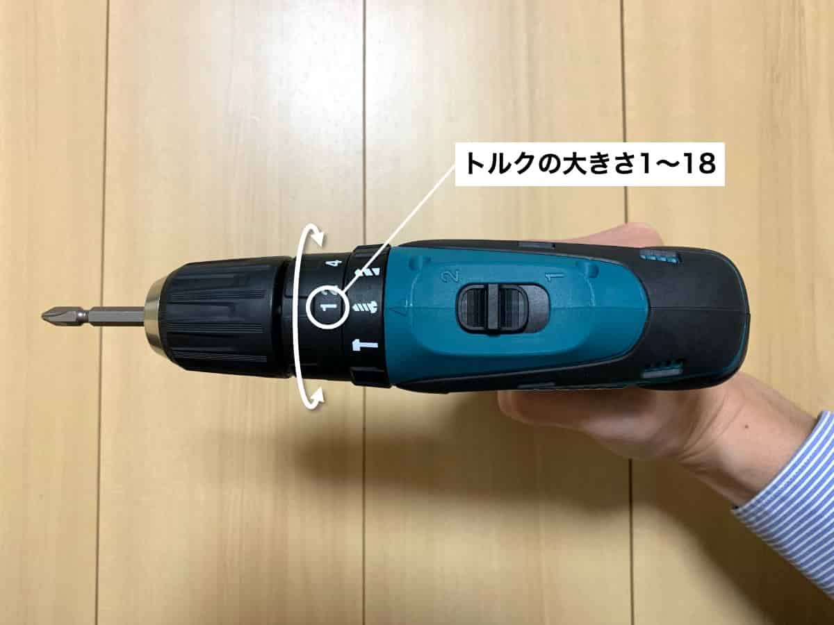 マキタの10.8V震動ドライバドリルHP330D(振動ドライバー)の18段階のトルク設定