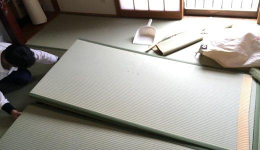 畳の表替えをネットの業者さんに頼んだときのトラブル事例|補修費に気をつけろ!