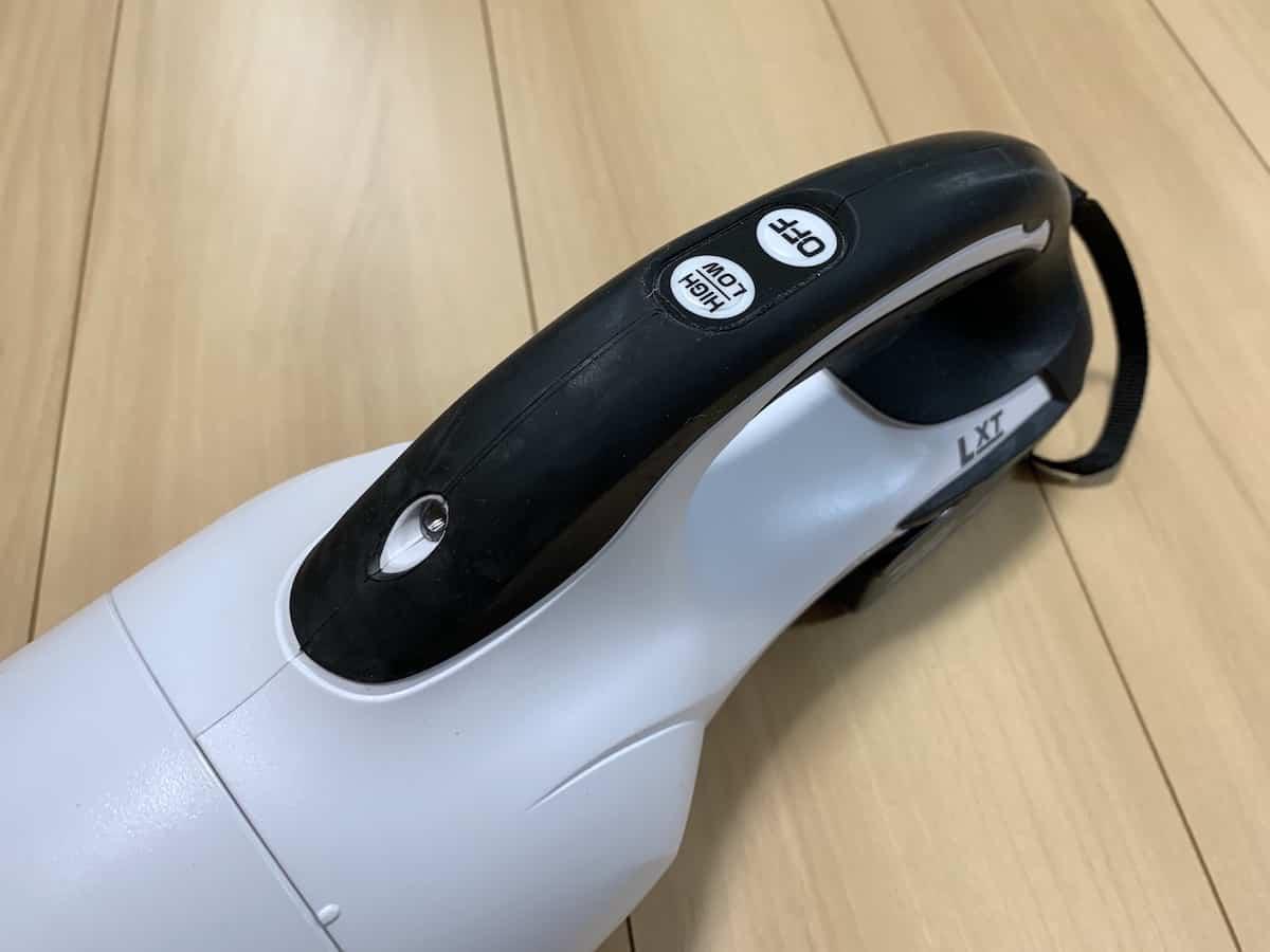 マキタ14.4Vコードレス掃除機CL141FDRFWのワンタッチスイッチ