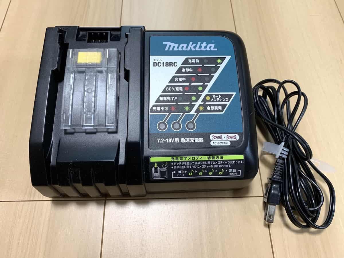 マキタ14.4Vコードレス掃除機CL141FDの充電器