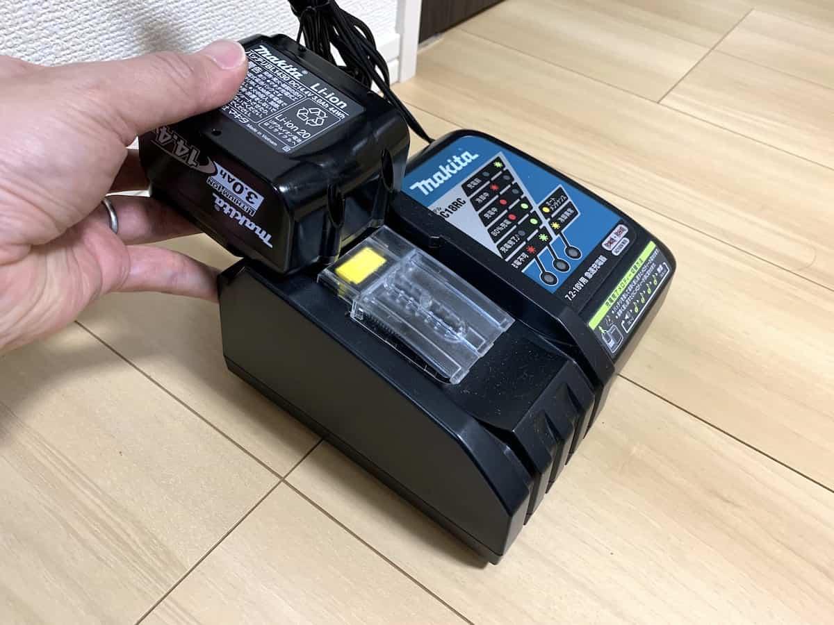 バッテリーの充電①