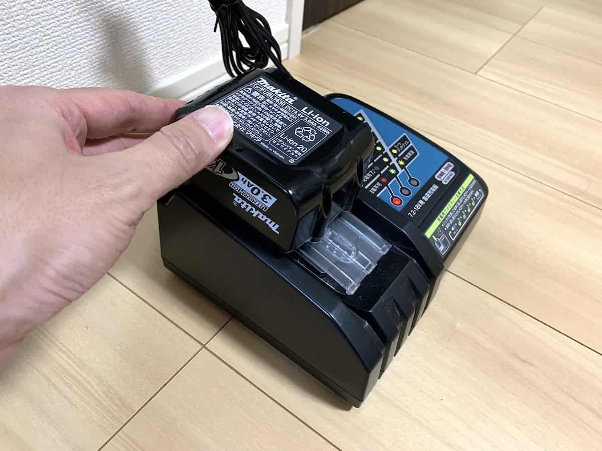 バッテリーの充電②