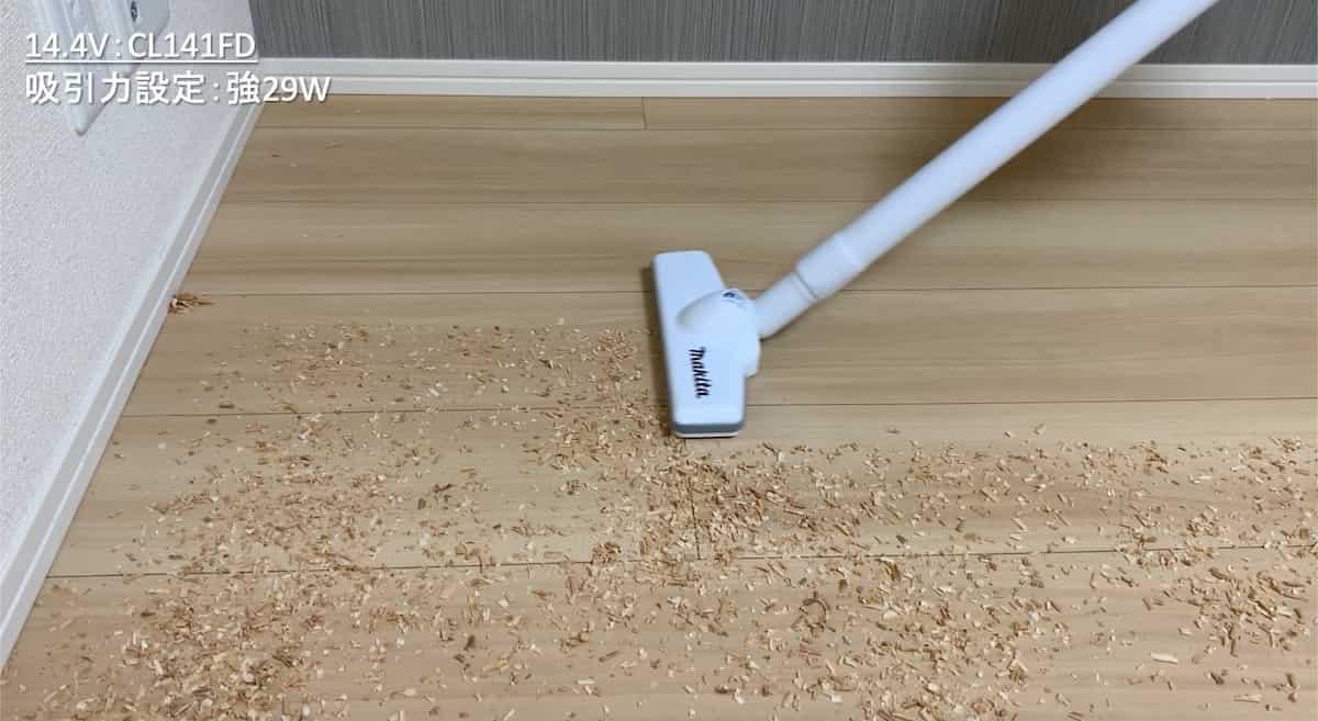 マキタ14.4Vコードレス掃除機CL141FDでフローリングを掃除する様子②強モード