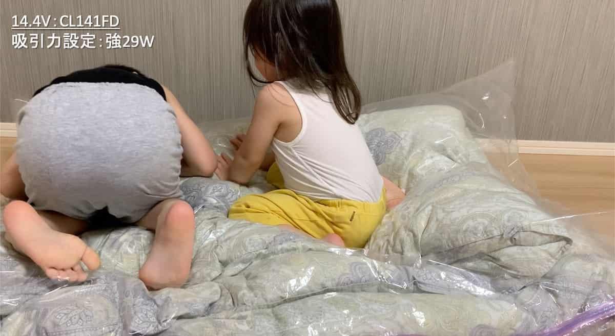 マキタ14.4Vコードレス掃除機で布団を圧縮⑤子供が乗って圧縮をアシスト