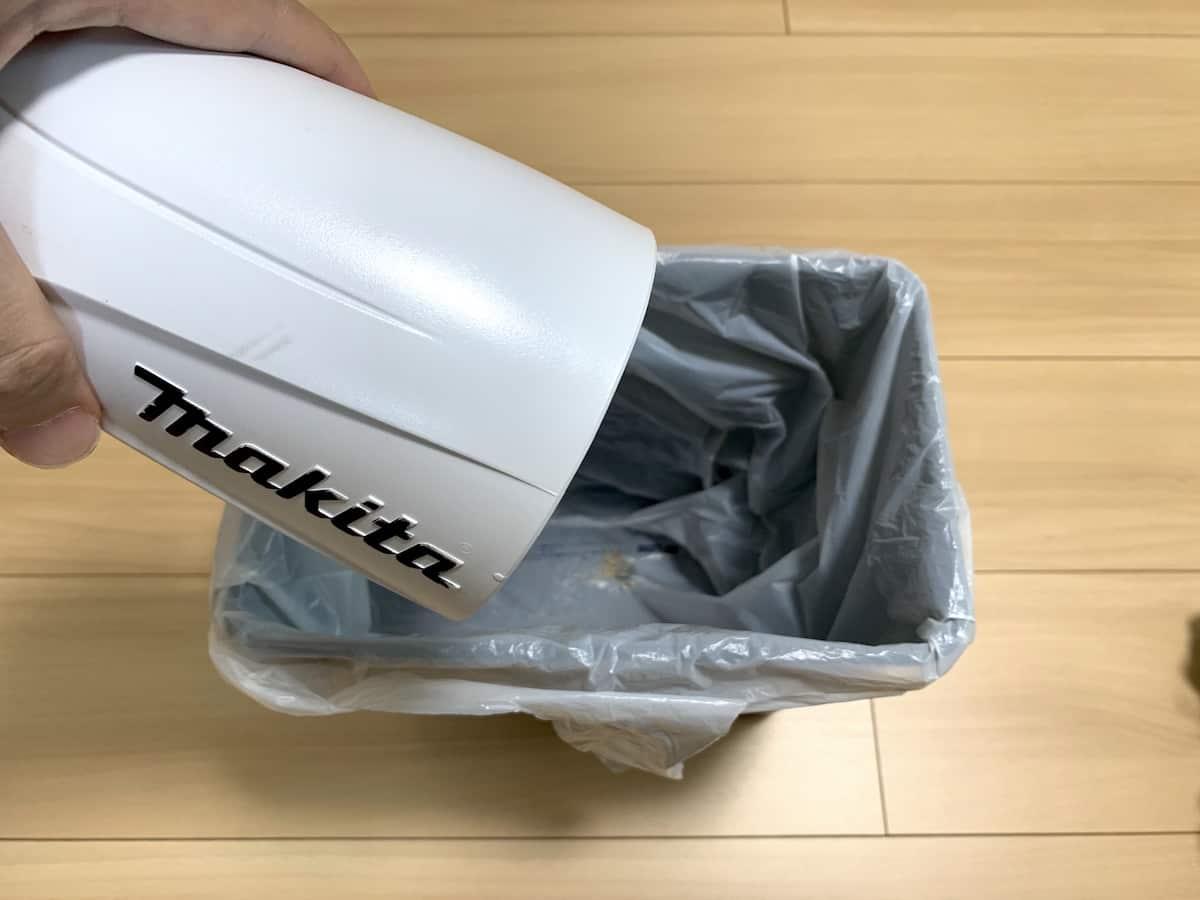 ダストカプセル内のゴミを捨てる