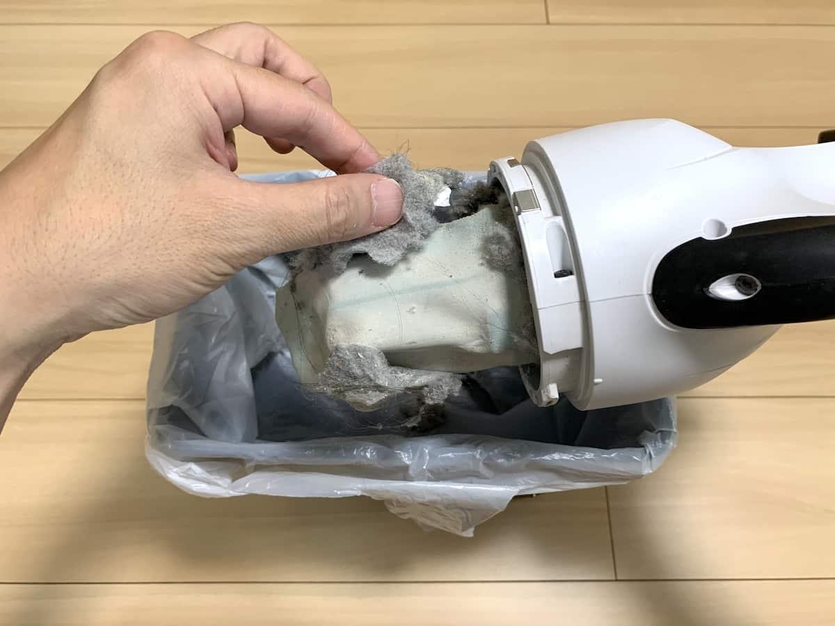 高性能フィルターに付いたゴミは手で取り除く