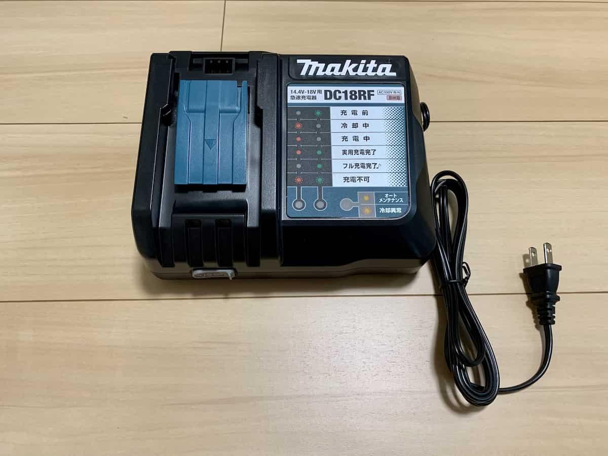 マキタ18V最上位モデルコードレス掃除機CL282FDRFWの充電器