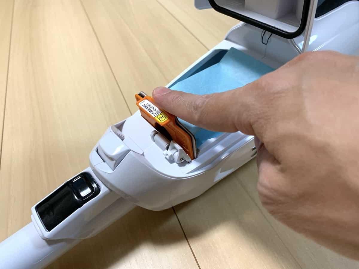 紙パック(ダストバッグ)の取り付け②