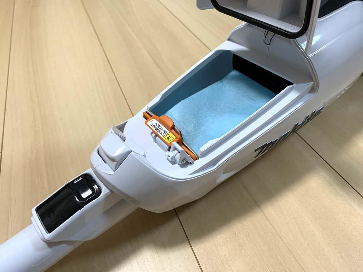 紙パック(ダストバッグ)の取り付け③